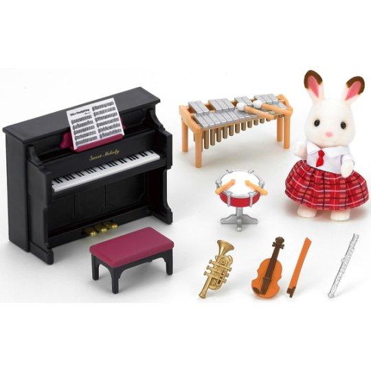 5106 Scuola di Musica con Personaggio - https://nohmee.com
