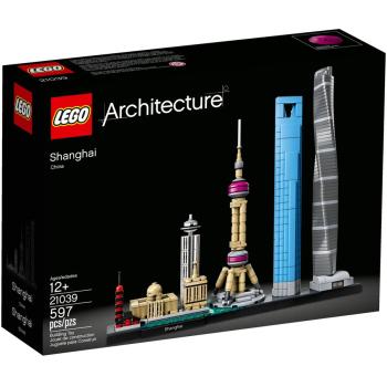 21039 ARCHITECTURE Shanghai - https://nohmee.com